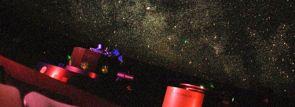 中国・四国プラネタリウムガイド【岡山・広島・鳥取・島根・山口・香川・徳島・愛媛・高知】