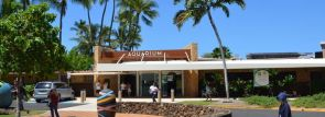 都会で楽しむハワイアン。パンケーキ、コナコーヒー、ショッピングなど。