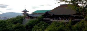 京都の寺・神社・世界遺産めぐり