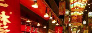 錦市場ランチおすすめ~京都で食べ歩き!
