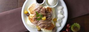 和栗と洋栗を使った秋限定パンケーキ「モンブラン」~小樽洋菓子舗ルタオ