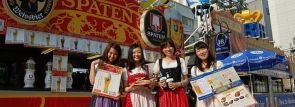 新宿で樽生のドイツビール・ソーセージを満喫!新宿オクトーバーフェスト7/31から