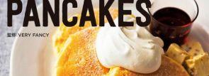 VERY FANCYの絶品レシピを初公開!5月16日に書籍が出版