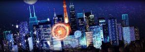 東京タワーの夜景と3Dプロジェクションマッピングが融合「CITY LIGHT FANTASIA」開催