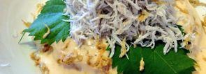 """あの""""シラスパンケーキ""""の江ノ島「アロハビーチカフェ」2号店が港北ニュータウンにオープン!"""