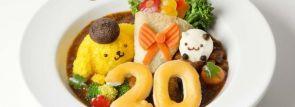 ポムポムプリン20周年記念イベント開催!原宿・梅田・横浜「ポムポムプリンカフェ」で4/3から