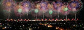 復興10年、感謝の気持ちを込めて長岡まつり大花火大会を開催!