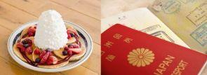 ハワイ入国パスポートスタンプ提示でパンケーキ1皿無料!エッグスンシングス梅田茶屋町店オープン記念企画