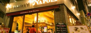 ナポリ練馬でワインフェアが開催!8月限定でワインが時間無制限飲み放題!