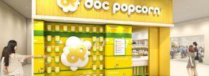 ドックポップコーンららぽーと富士見店、ポップコーンが無料でもらえるキャンペーン~4/30まで延長!
