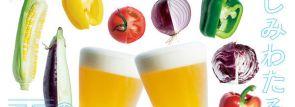 国産クラフトビール6種類が飲み放題!八芳園「スラッシュカフェ 夏のビアテラス2016」