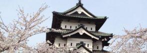 日本100名城ガイド