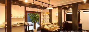 京料理のプロが愛する料理道具「一生モノの品を求めて」