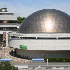 さいたま市青少年宇宙科学館
