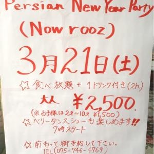 All you can eat and 1 during set 2500yen Children 2 year ~10years 1500yen Belly dance