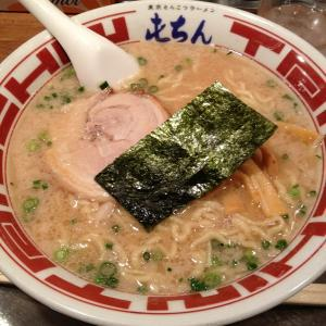 池袋おすすめラーメン・つけ麺店~人気店・有名店が目白押し! ~