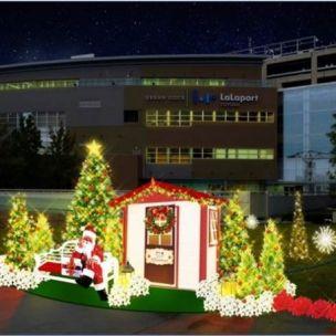 ららぽーと豊洲 イルミネーション TOYOSU Seaside Christmas