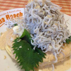 Aloha Beach Cafe(アロハビーチカフェ)