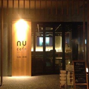 nu cafe(ヌー カフェ)