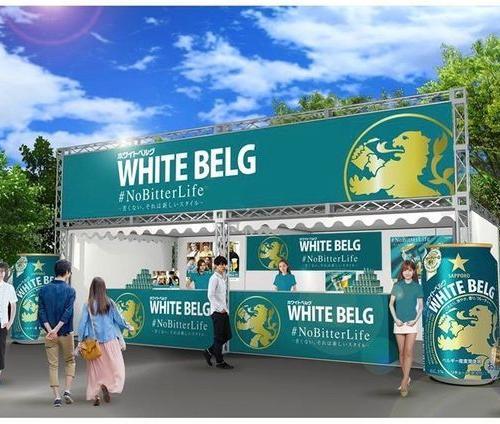ホワイトベルグと一緒に花火鑑賞やVR体験!「ホワイトベルグフェス」神戸ポートタワー8/10開催