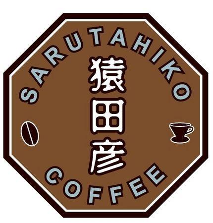 Coffee Jr. MACHIDA(コーヒージュニアマチダ)