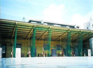 あづま園レジャーセンター