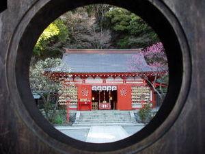 荏柄天神社