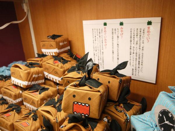 NHKキャラクターショップ 東京スカイツリータウン・ソラマチ店