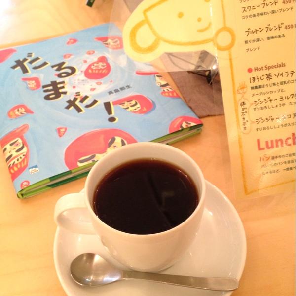 SONG BOOK Cafe(ソングブックカフェ)