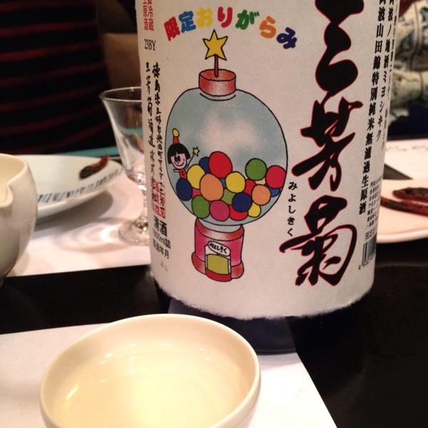 日本酒BAR オール・ザット・ジャズ