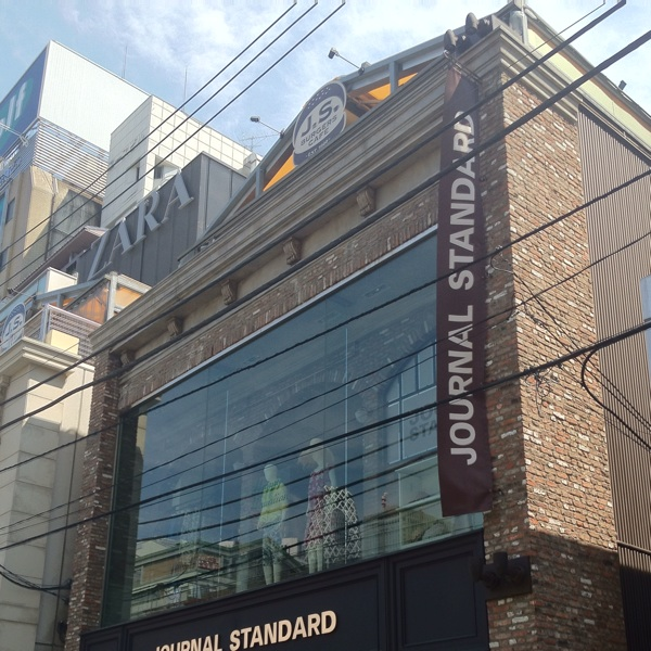 J.S. BURGERS CAFE 新宿店(J.S.バーガーズカフェ)