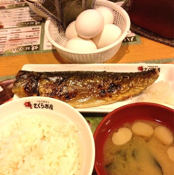 さくら水産 新宿甲州街道店