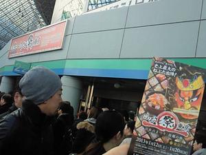 東京ドームのイベント日程