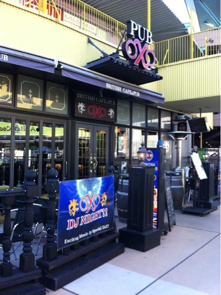 British Cafe& Pub OXO(オクゾ)
