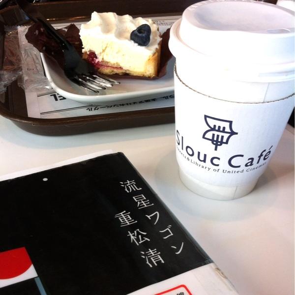 Slouc Cafe