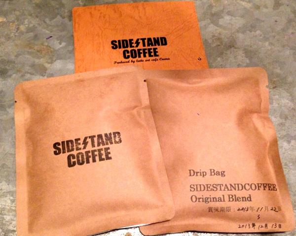 サイドスタンドコーヒー(SIDE STAND COFFEE)