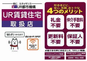 ミルーム/高田馬場駅/不動産・住まいのイメージ