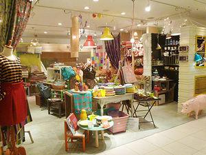 H.P.DECO 好奇心の小部屋 二子玉川店 (エイチ・ピー・デコ 好奇心の小部屋)