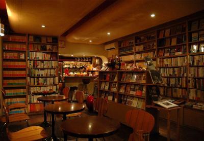 ブックス&カフェ ブーザンゴ(books & cafe BOUSINGOT)