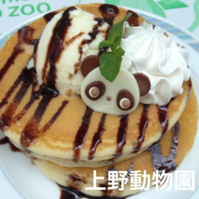 上野動物園 東園食堂