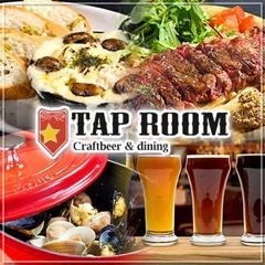 TAP ROOM 名古屋駅店 クラフトビアガーデン