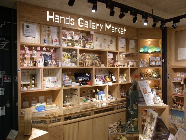 東急ハンズ広島店に「ハンズカフェ」がオープン!