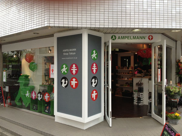 AMPELMANN Shop Tokyo(アンペルマン ショップ トーキョー)
