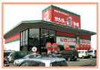 サンタの創庫 小諸店/小諸駅/ショッピングのイメージ