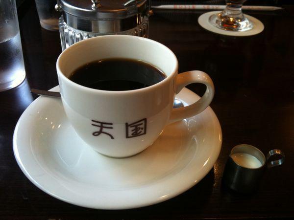 喫茶 天国に来ました。かわいいカップ
