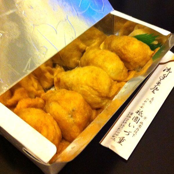 投稿:いづ重のいなり寿司です。...