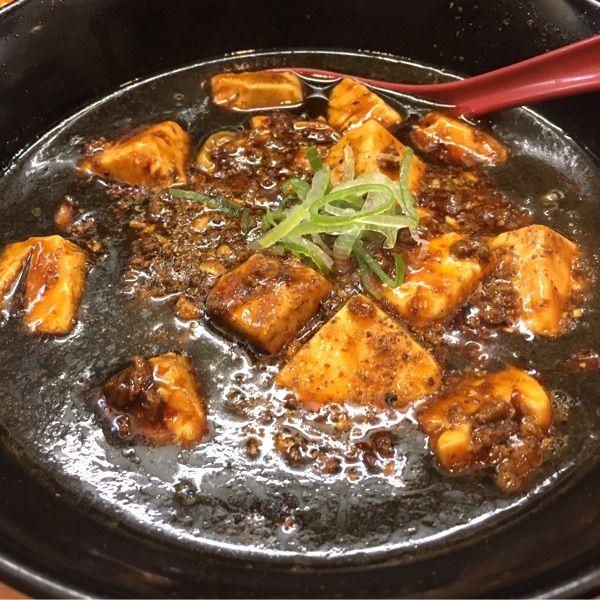 白湯麺屋 武蔵小杉店にて。麻婆担々麺(黒胡麻)をいただきました。中太の固麺と刺激のあるスープがマッチしていて、久々に完飲しました。また来よう。