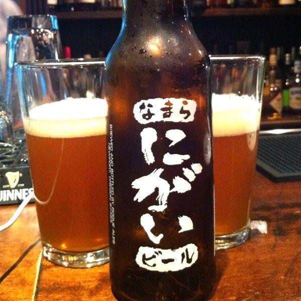 アボットチョイス ジャケ買い!「なまらにがいビール」IPAな苦味とフルーティな味。好み。