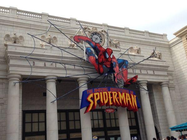 ユニバーサル・スタジオ・ジャパン:スパイダーマン面白かった
