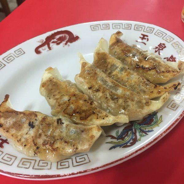 玉泉亭 餃子